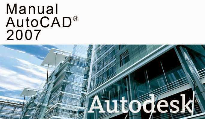 [Download] AutoCad 2007 Full Crack Link Google Drive