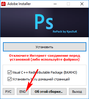 crack Adobe Photoshop CC 2018