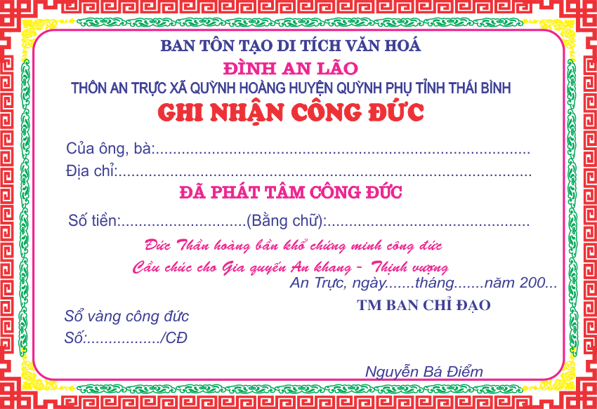 cnttqn-11-phieu-ghi-cong-duc-min.png