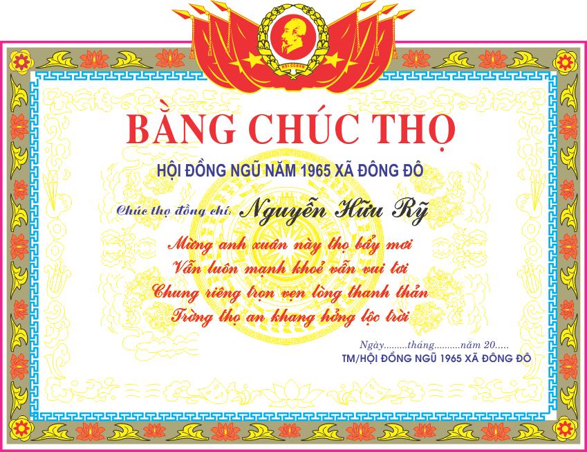 cnttqn-15-bang-chuc-tho-min.png