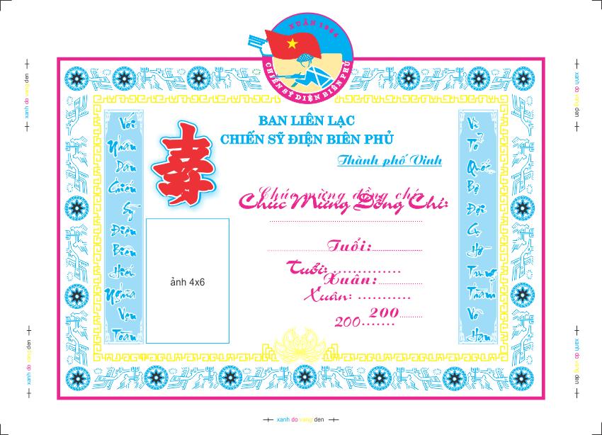 cnttqn-17-bang-khen-chien-si-dien-bien-min.png