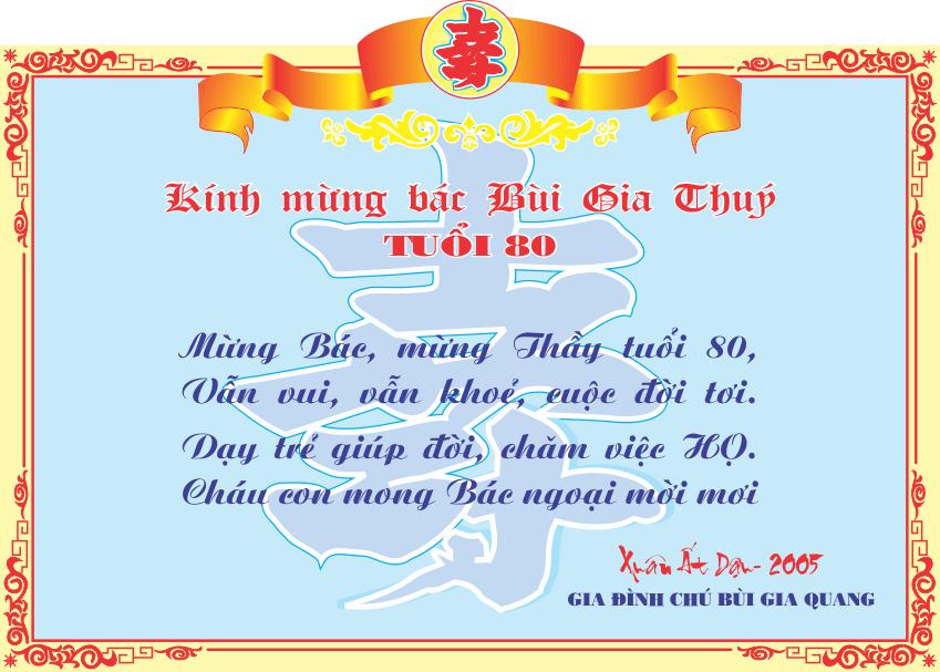 cnttqn-19-mung-thuong-tho-min.png