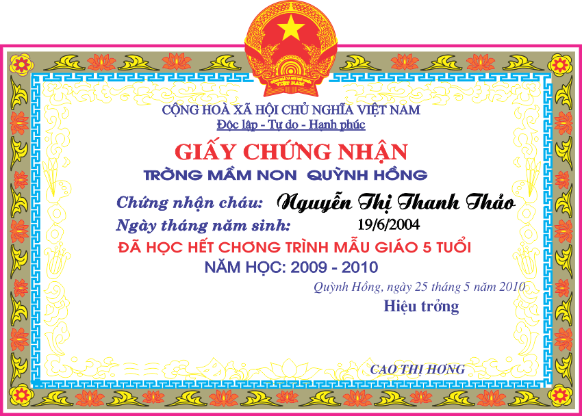 cnttqn-7-giay-chung-nhan-truong-mam-non-min.png