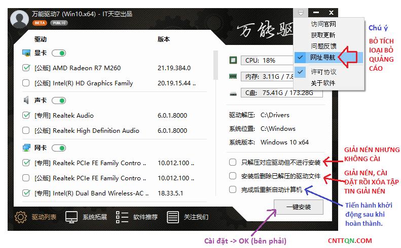 Phần mềm EasyDrv7 v7.17 Beta – WanDrv bản mới