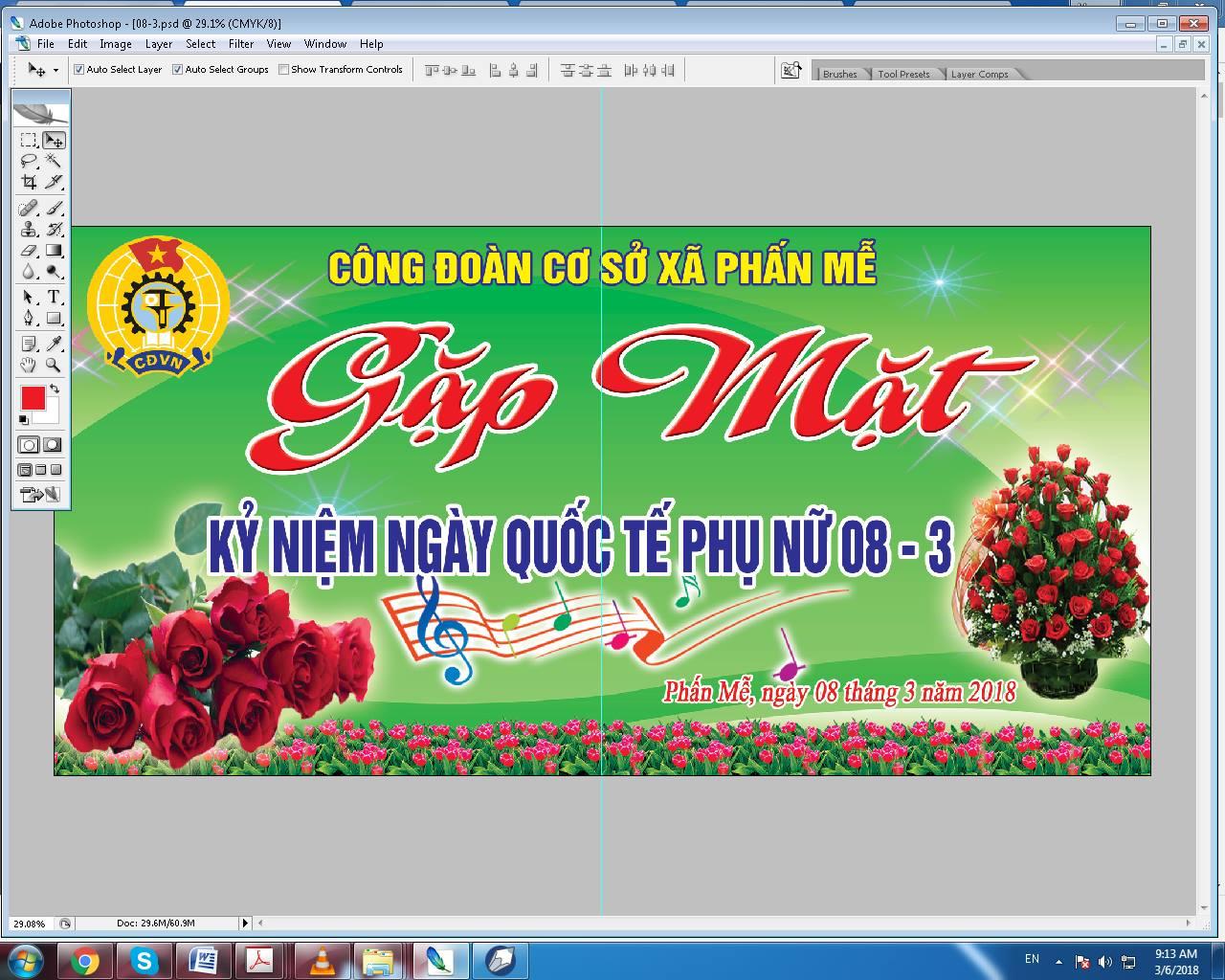 gap-mat-08-03.jpg