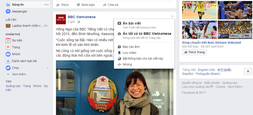 ngan-chan-cac-thong-tin-hay-spam-tren-tuong-nha-Facebook-3.jpg