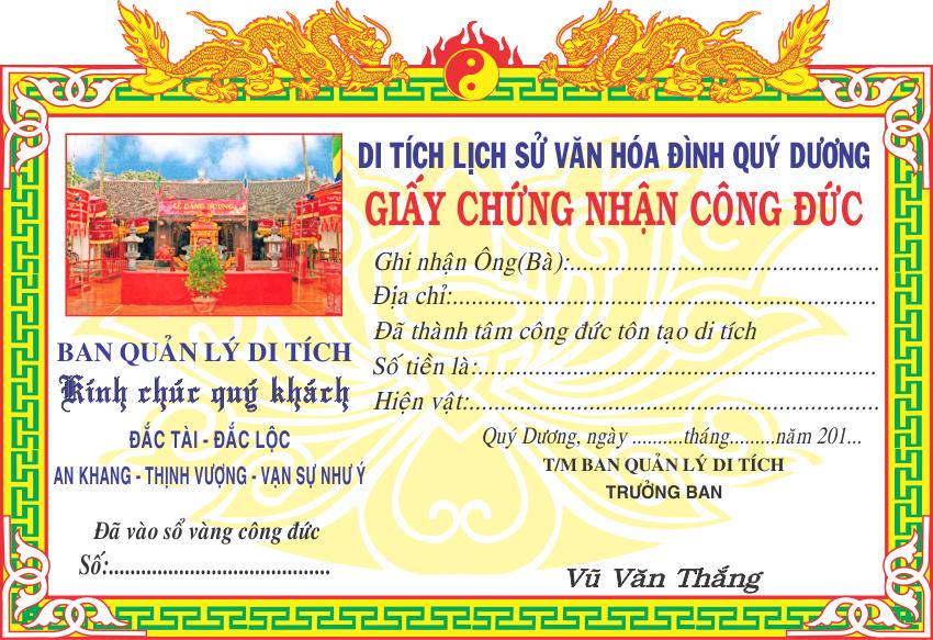 phieu-cong-duc-dinh-chua.png