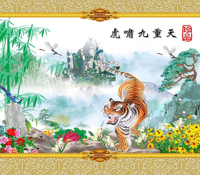 [PSD] Tranh con hổ trên núi đẹp file in tranh