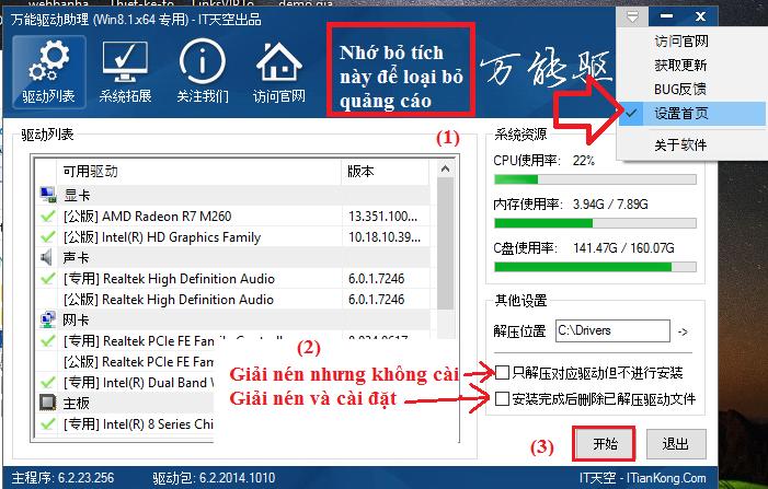 Wan Driver 6.2 Tiếng Việt – Cài đặt FULL driver offline laptop, PC
