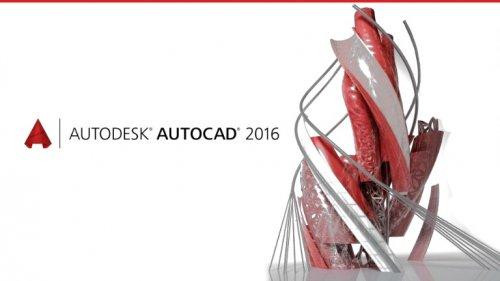 AutoCAD 2016 x64 Full Crack