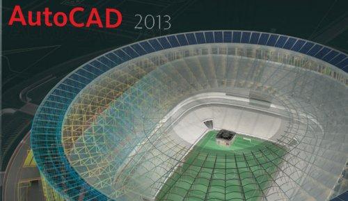 AutoCAD 2013 x64 full Crack