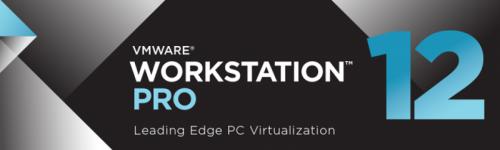 VMware Workstation Pro 12.5